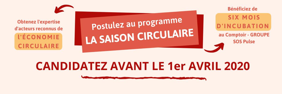 Temporada circular